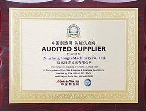 中国制造网-国际贸易认证供应商