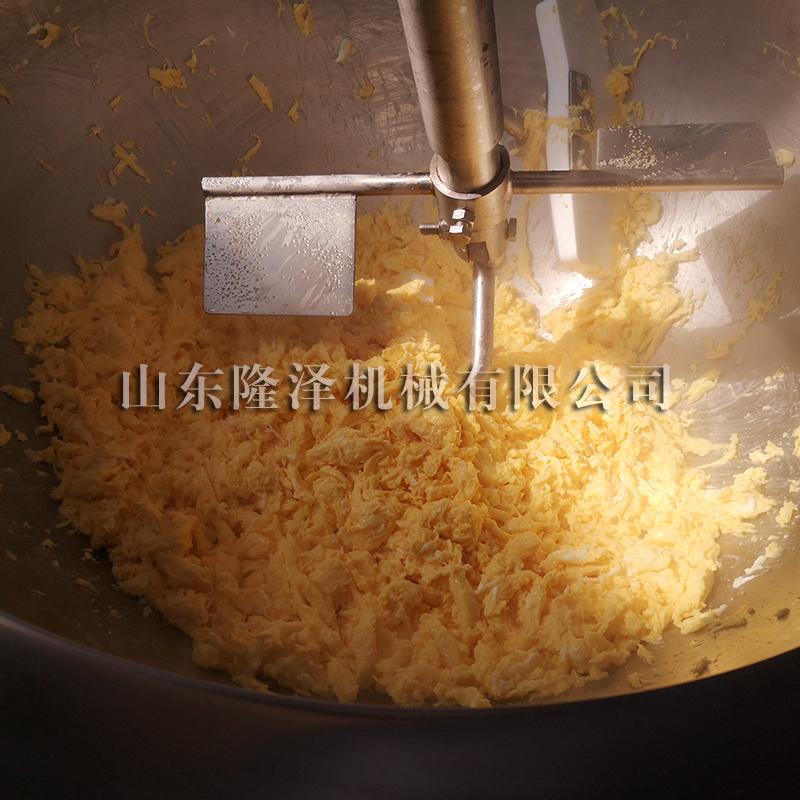 <b>厨房炒酱锅</b>